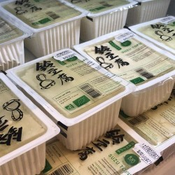 tofu tendre Monsieur suzu tofu artisanal japonais biologique d'exception